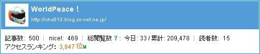 blog500.JPG