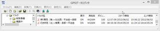 01スタート時刻昇順01_1.png