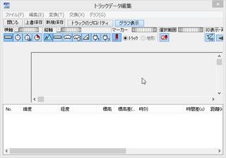 06新規作成直後データなし_1.png