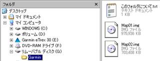 ファイル名map01など_1.png