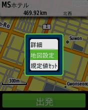 地図設定確認01.png