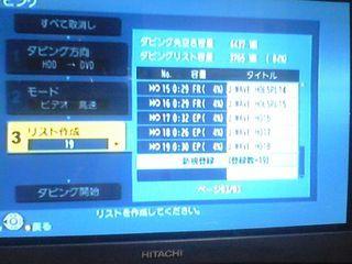 PO20090617_0008.JPG