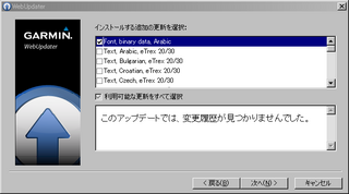 Ver330-b_1.png