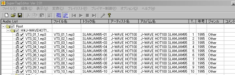 J-WAVE変換008.JPG