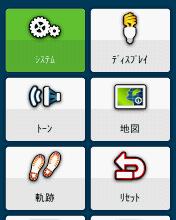 02システム.png