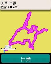 1白地図_1.png