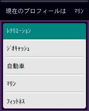 3プロフィール内容_1.png
