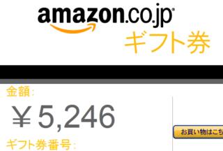 Amazon201401.png