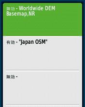地図設定P1_1.png