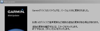 Ver330-a_1.png