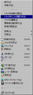 route登録方法_15.png